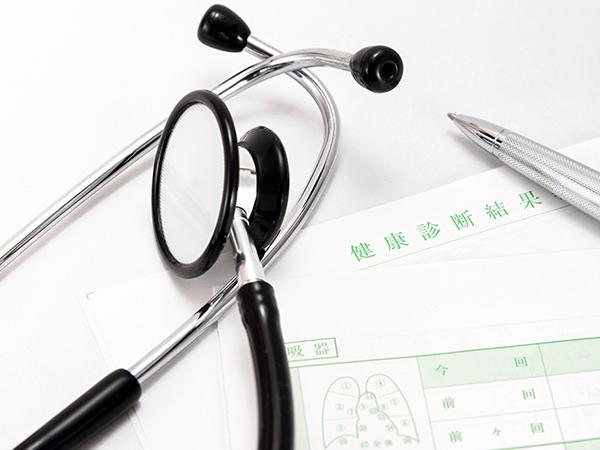 定期健診・健康診断・各種検査